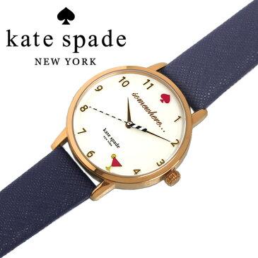 【送料無料】kate spade ケイトスペード 腕時計 ウォッチ うでどけい レディース 女性用 クオーツ 日常生活防水 レザー ksw1040