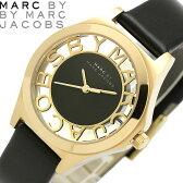 【送料無料】MARC BY MARC JACOBS マークバイマークジェイコブス ヘンリースケルトン 腕時計 ウォッチ レディース うでどけい クオーツ 5気圧防水 mbm1340