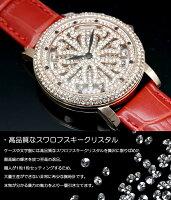 melantha腕時計レディーススワロフスキークリスタルキラキラ文字盤回転クオーツス