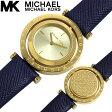 【送料無料】MICHAEL KORS マイケルコース 腕時計 ウォッチ レディース クオーツ 5気圧防水 回転ケース ゴールド レザーバンド mk2526