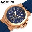 【送料無料】MICHAELKORS マイケルコース 腕時計 ウォッチ メンズ レディース ユニセックス クオーツ 10気圧防水 クロノグラフ ステンレス ラバーベルト mk8295