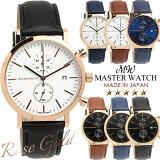 MASTERWATCHマスターウォッチ日本製メンズ腕時計クロノグラフ革ベルトクロノグ