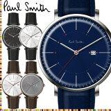 【送料無料】ポールスミスPaulSmith腕時計メンズ革ベルトTrack42mm本革