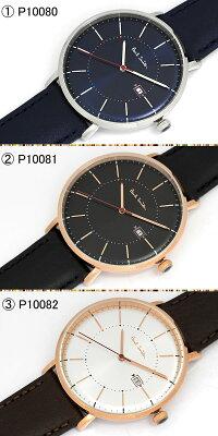 【送料無料】ポールスミスPaulSmith腕時計メンズ革ベルトTrack42mm本革レザーベルトクラシックブランド人気ウォッチギフトプレゼント