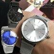 【送料無料】ポールスミス Paul Smith 腕時計 メンズ メタルメッシュベルト Track 42mm クラシック ブランド 人気 ウォッチ ギフト プレゼント