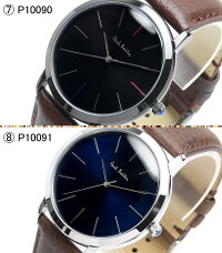 【送料無料】ポールスミスPaulSmith腕時計メンズ革ベルトMA41mm本革レザーベルトクラシックブランド人気ウォッチギフトプレゼントP10051P10052P10053P10056P10057P10059