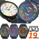 【CITIZEN/シチズン】 Q&Q カラフルウォッチ 立体インデックス メンズ レディース 腕時計 10気圧防水 キッズ 子供 ユニセックス ダイバーズモデル
