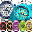 【ROMAGO】ROMAGO ロマゴデザイン 腕時計 メンズ レディース ユニセックス アルミ製 クロノグラフ RM050-0405AL カラフル ウォッチ