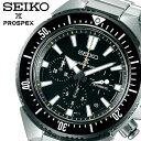 【SEIKO】 セイコー プロスペックス PROSPEX ダイバーズウォッチ 200m潜水 メンズ メカニカル 自動巻き ステンレス サファイアガラス ストップウォッチ SBEC001【PROSPEX0829a】