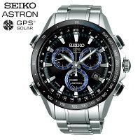 【送料無料】seikoASTRONセイコーアストロン腕時計ウォッチメンズ男性用GPS