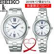 【送料無料】SEIKO LUKIA セイコー ルキア 腕時計 ウォッチ ペアウォッチ 電波ソーラー 10気圧防水 限定700ペア seiko-pair04