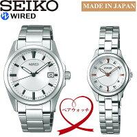 【送料無料】SEIKOWIRED自動巻き腕時計ウォッチメンズレディース2本セットag