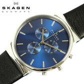 【スカーゲン SKAGEN】 ANCHER アンカー メンズ 腕時計 ステンレス レザーベルト クロノグラフ ミネラルクリスタルガラス クオーツ 3気圧防水 カレンダー SKW6105 ウォッチ