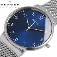 スカーゲンSKAGENANCHERアンカーメンズクオーツ腕時計3気圧防水ステンレスメ