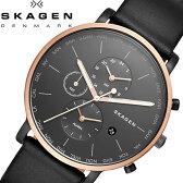 スカーゲン SKAGEN HAGEN WORLD TIME ハーゲン メンズ クオーツ 腕時計 5気圧防水 ステンレス レザーベルト アラーム 日付カレンダー SKW6300