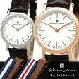 Salvatore Marra サルバトーレマーラ レディース 腕時計 ウォッチ クオーツ 3気圧防水 替えベルト2本セット NATOベルト 革ベルト sm17151