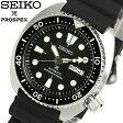 SEIKO セイコー PROSPEX プロスペックス 腕時計 メンズ 自動巻き 200M防水 ダイバーズウォッチ デイトカレンダー ラバー SRP777K1