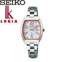 【送料無料】seikoLUKIAセイコールキア腕時計ウォッチレディース女性用ソーラー