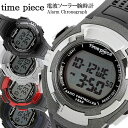 【time piece】 タイムピース 腕時計 メンズ 電波ソーラー ...