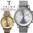 エントリーでポイント+3倍 TRIWA/トリワ NEVIL 腕時計 クロノグラフ メンズ レディース ユニセックス クオーツ 10気圧防水 ステンレス ミネラルクリスタルガラス TW-NEST