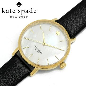【送料無料】【kate spade】 ケイトスペード メトロ 腕時計 レディース クオーツ 1YRU0010 classic gold metro