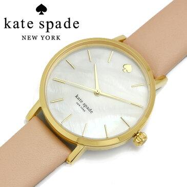 【送料無料】【kate spade】 ケイトスペード メトロ 腕時計 レディース クオーツ 1YRU0073 metro 革ベルト