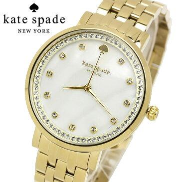 【送料無料】【kate spade】ケイトスペード ニューヨーク kate spade new york 1YRU0821 MONTEREY モントレー レディース 腕時計