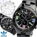 adidas アディダス CAMBRIDGE ケンブリッジ クロノグラフ 腕時計 クオーツ 5気圧防水 スモールセコンド ストップウォッチ ブランド スポーツ ADIDAS15