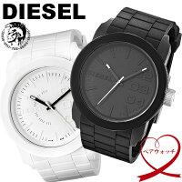 ディーゼル腕時計メンズDIESEL腕時計DZ1436ディーゼル時計DIESELディー