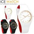 アイスウォッチ ICE WATCH LOULOU アイスルル レディース ウォッチ シリコン ランジェリー ルージュ ダイヤモンドカット エレガント 腕時計 ICE-LOU