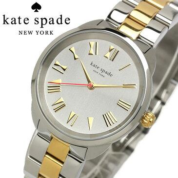 【送料無料】【kate spade】ケイトスペード ニューヨーク kate spade new york KSW1062 CROSSTOWN クロスタウン レディース 腕時計