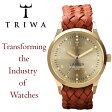 【送料無料】TRIWA トリワ LENSEN ランセン 腕時計 ウォッチ メンズ レディース ユニセックス クオーツ 5気圧防水 アナログ3針 last108-mb010213
