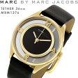 MARC BY MARC JACOBS マークバイマークジェイコブス レディース 腕時計 ゴールド ブラック 革ベルト ブランド 人気 ウォッチ ギフト ティザー MBM1376