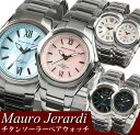 【ペアウォッチ】 Mauro Jerardi マウロジェラルディ ソーラー 約6ヵ月駆動 チタン 腕時計 メンズ レディース 軽量 上品 大人 シンプル おすすめ 夫婦 カップル バレンタイン