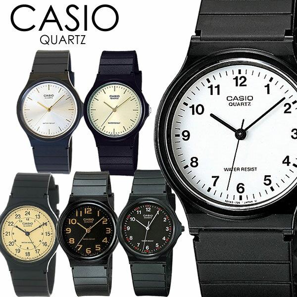 CASIO カシオ 腕時計 ウォッチ メンズ レディース ユニセックス クオーツ 日常生活防水 軽量