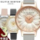 【100%本物保証】【OLIVIA BURTON】 オリビアバートン FLOWER SHOW 腕時計...
