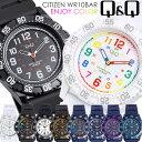 CITIZEN シチズン Q&Q カラフルウォッチ 腕時計 10気圧防水 ラバー メンズ レディース キッズ 子供 ユニセックス ダイバーズモデル QQ022