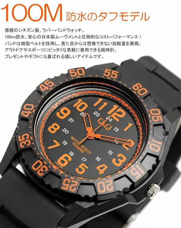 【ペアウォッチ】CITIZEN シチズン Q&Q カラフルウォッチ 腕時計 ペア腕時計 10気圧防水 ラバー メンズ レディース キッズ 子供 ダイバーズモデル カップル 2本セット