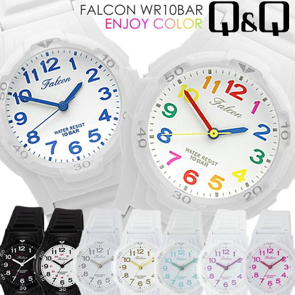 シチズン 腕時計 チープシチズン カラフルウォッチ 腕時計 ユニセックス レディース キッズ メンズ 腕時計 ラバー 100m防水 Q&Q ファルコン アウトドア クオーツ ランニング