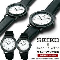 【送料無料】seikoセイコーシャリオ腕時計ウォッチクオーツペアウォッチメンズレディ