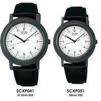 【送料無料】seikoセイコーシャリオ腕時計ウォッチクオーツペアウォッチメンズレディース数量限定1982本復刻モデルSCXP051SCXP041