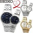 【送料無料】ペアウォッチ SEIKO セイコー NEO CLASSIC ネオ クラシック クオーツ 腕時計 ウォッチ メンズ レディース デイトカレンダー 2本セット