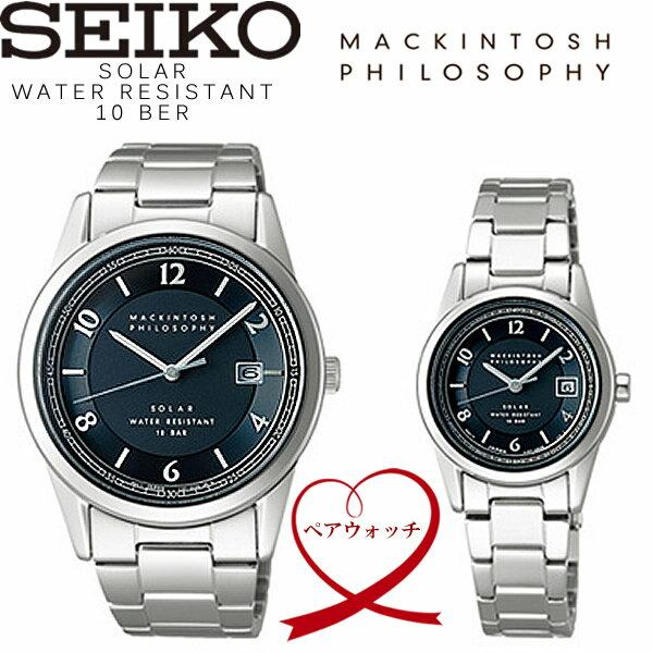 9f24d70f96 【送料無料】ペアウォッチ MACKINTOSH PHILOSOPHY マッキントッシュ フィロソフィー 腕時計 ペアウォッチ ソーラー 10気圧