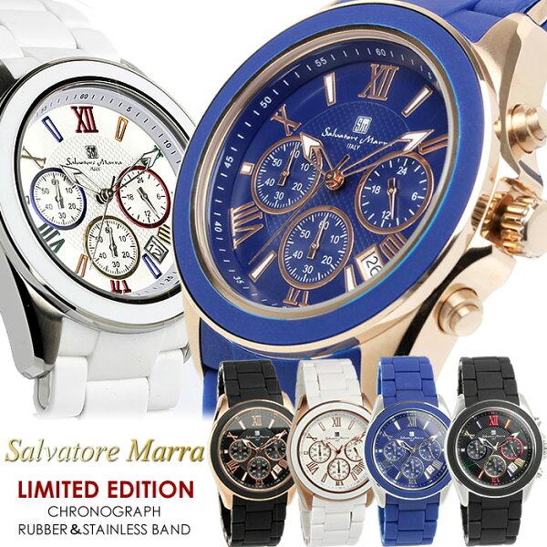 SalvatoreMarra サルバトーレマーラクロノグラフクオーツ腕時計ステンレス×ラバーベルト日本製ムーブメント10気圧防