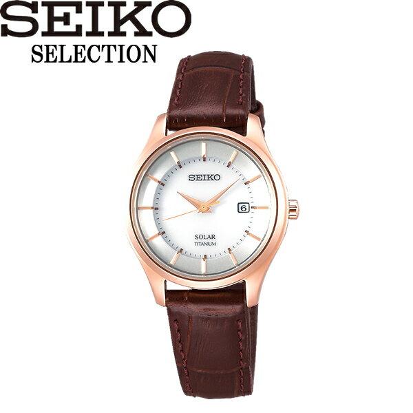 SEIKO SELECTION セイコー セレクション 腕時計 ウォッチ レディース 女性用 ソーラー 10気圧防水 stpx046