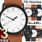 TID Watches ティッドウォッチズ 腕時計 メンズ レディース ユニセックス 40mm 36mm ペア 5気圧防水 ステンレス ブラック レザーベルト tid watch ティッドウォッチ TID-01