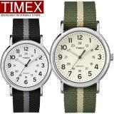 TIMEX タイメックス ウィークエンダー 腕時計 ユニセックス クオーツ 3気圧防水 真鍮 ナイロンストラップ ミネラルガラス インディグロナイトライト アメリカンブランド TW2P72200 TW2P72100