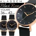 【送料無料】KLASSE14 クラスフォーティーン 腕時計 ウォッチ メンズ レディース クオーツ 5気圧防水 36...