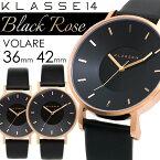 【送料無料】KLASSE14 クラスフォーティーン 腕時計 ウォッチ メンズ レディース クオーツ 5気圧防水 36mm 42mm ブラックローズ VOLARE...