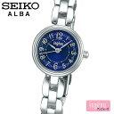 SEIKO ALBA セイコー アルバ アンジェーヌ クオーツ ブレスレット調 腕時計 5気圧防水 ステンレス カーブ無機ガラス シンプル 華奢 アクセサリー AHJK438